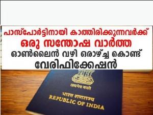 Passport_-in