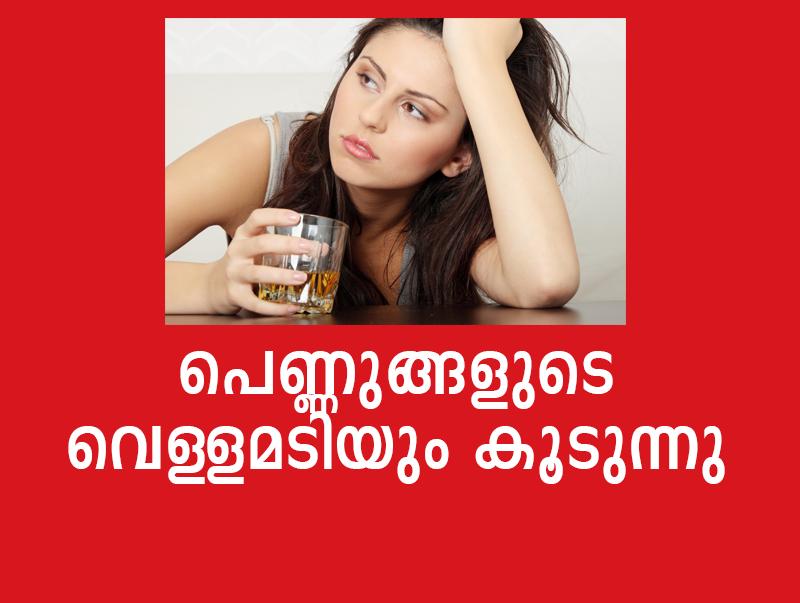 drk women