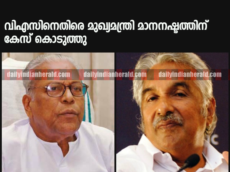 achuthanandan-and-oommen-chandy