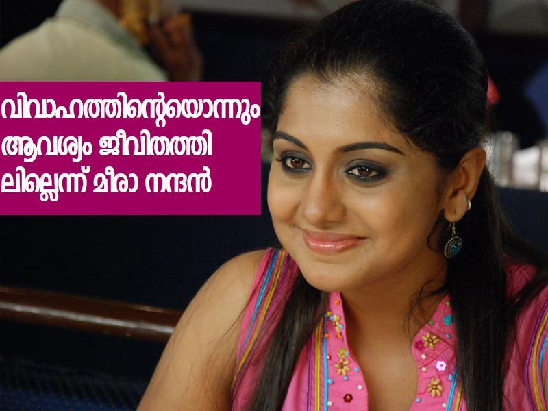Meera-Nandan-stills