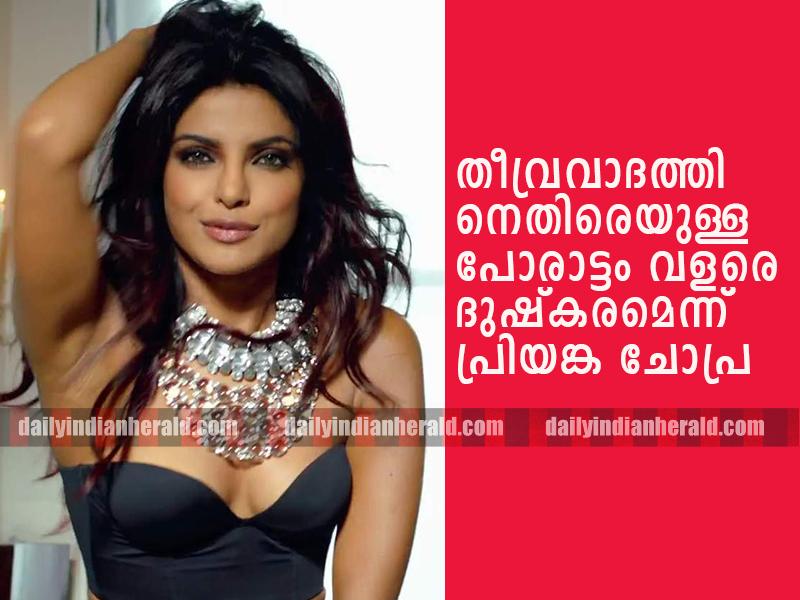 Priyanka-Chopra-admits-to-be-in-a-relationship