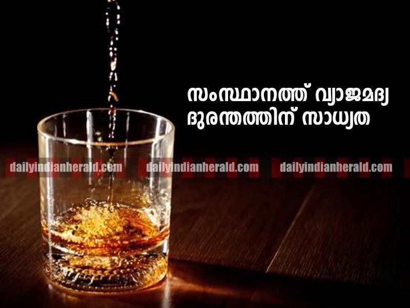 what-liquor-has-the-highest-alcohol-level