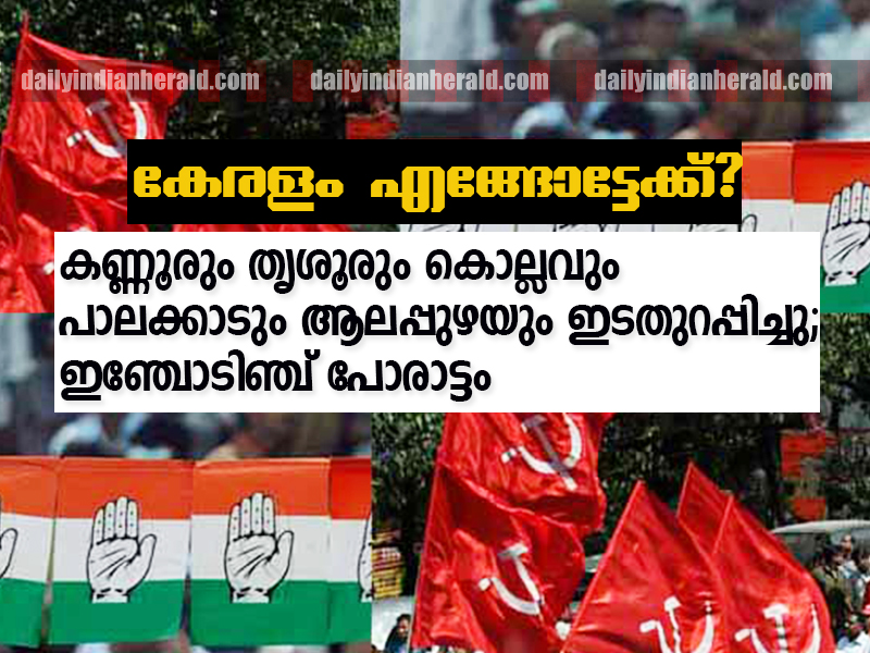 Image-for-Communism-in-Kerala
