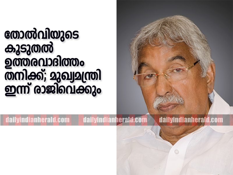 Oommen_Chandy_Chief_Minister_of_Kerala