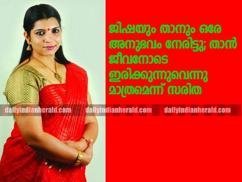 Saritha-S-Nair-red-saree