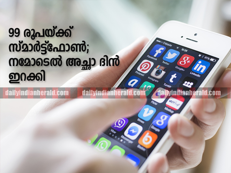 bigstock-Social-media-on-smartphone-