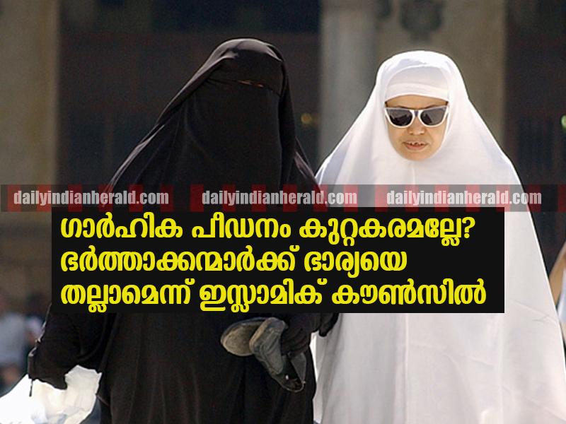 muslim-women-in-ni
