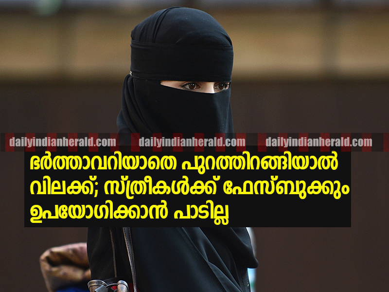 p5-uk-muslim