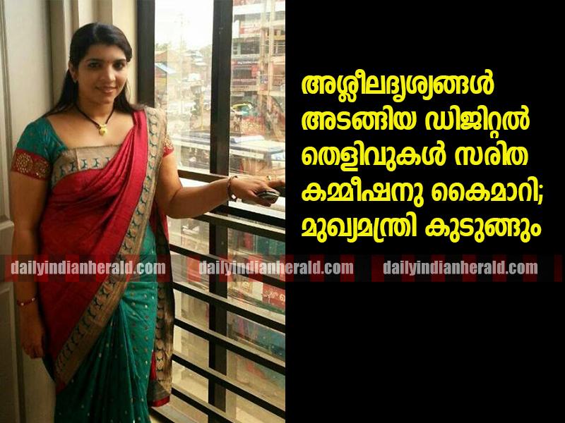 saritha-s-nair-movie-actress-pics