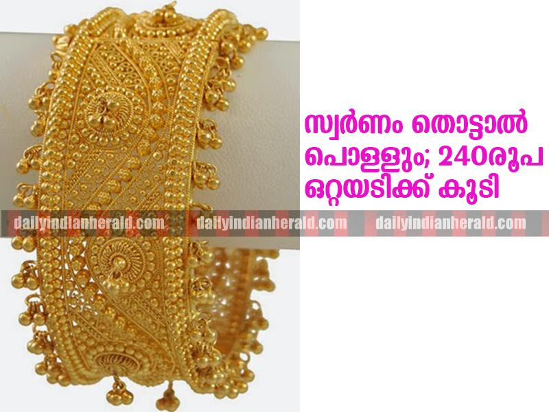 4-gold-jewellery-2015-design-for-women