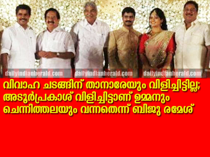 ADOOR-prakash-son-marriage