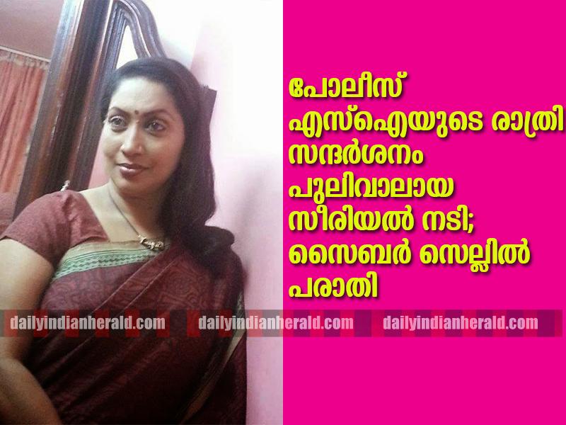 Lakshmi Sanal asianet amma serial actress.