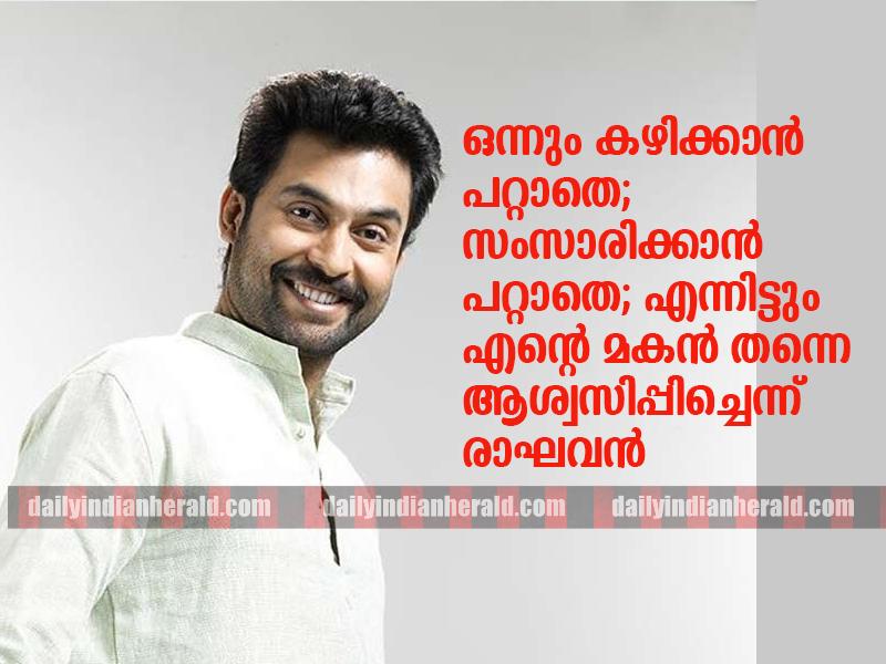 Malayalam-Actor-Jishnu-Raghavan-Passes-Away