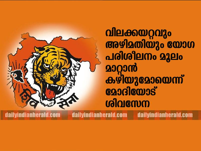 fb-Shivsena