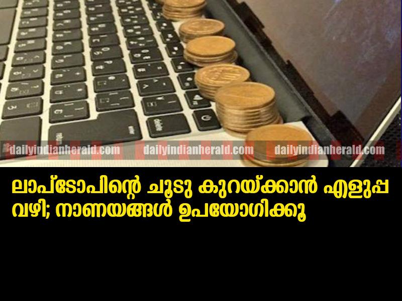 macbook-coin-overheat.jpg.image