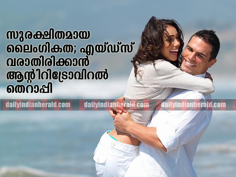 Love-Couple-Happiness-Hug-Smile