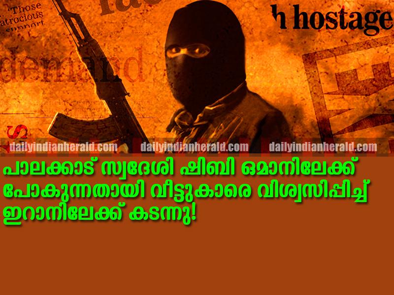 TERRORISM-facebook
