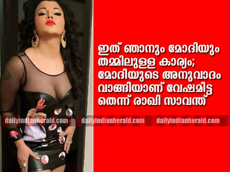 actress-rakhi-sawant
