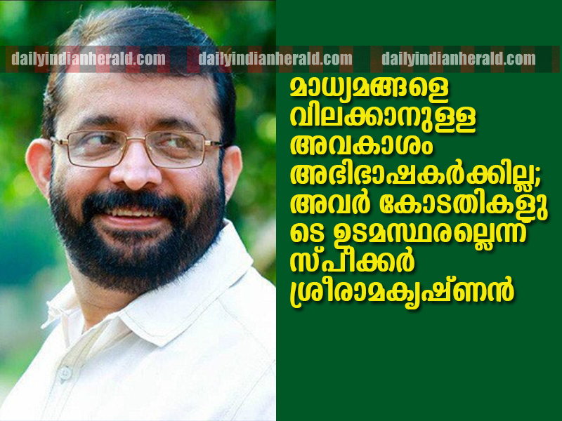 sreeramakrishnan_speaker