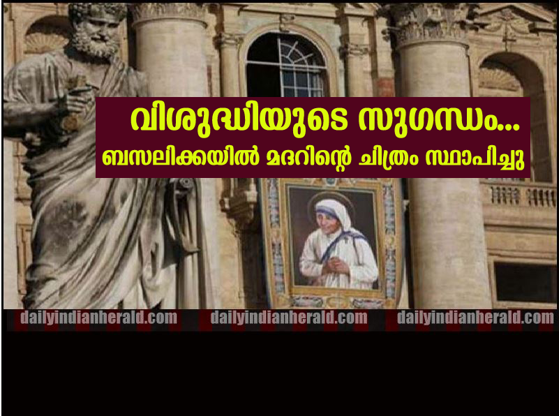 mother teresa essay in english for kids