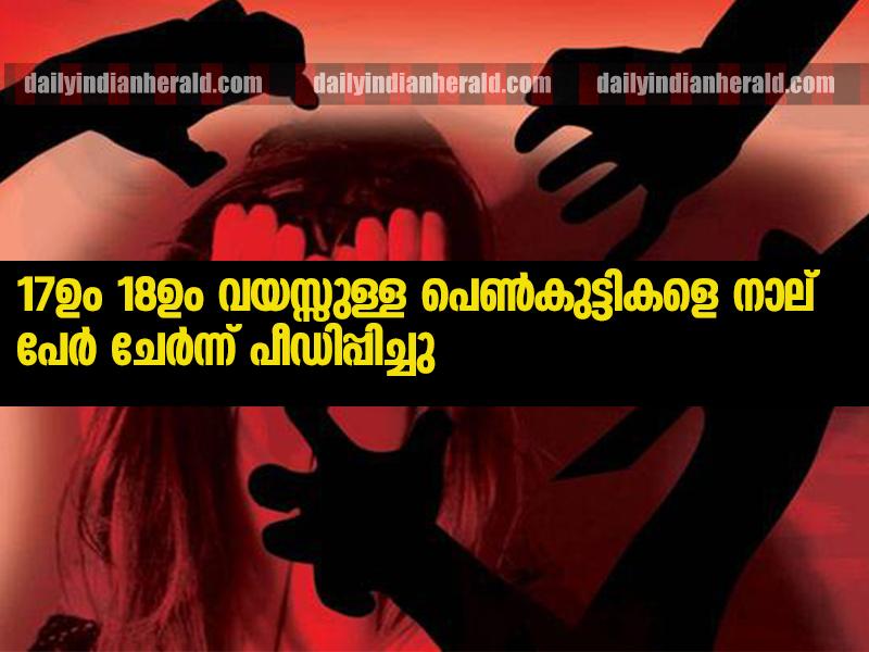 crime_against_women