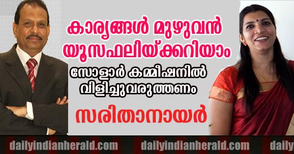saritha-nair-ma
