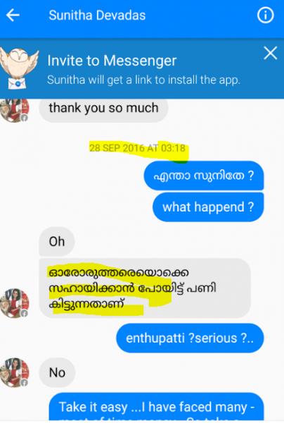 chat-2016-sunitha