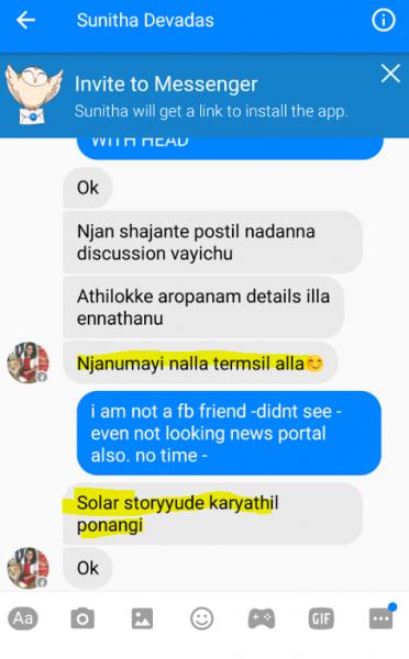 chat-shaja-sunitha