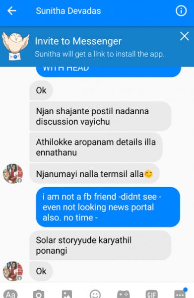 chat-shajan2