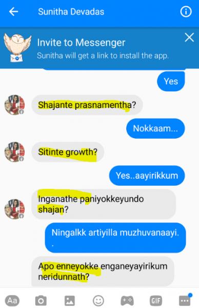 chat-su-shajan