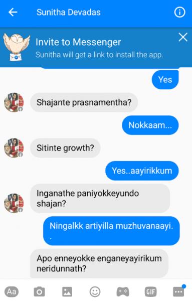 chat-sunitha-shajan-vishayam