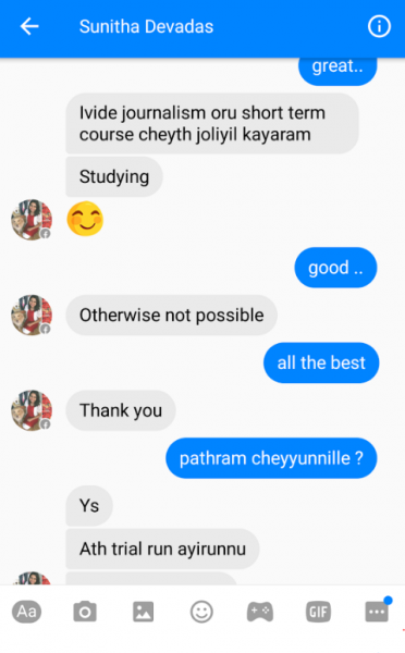 chat-sunitha-pathram