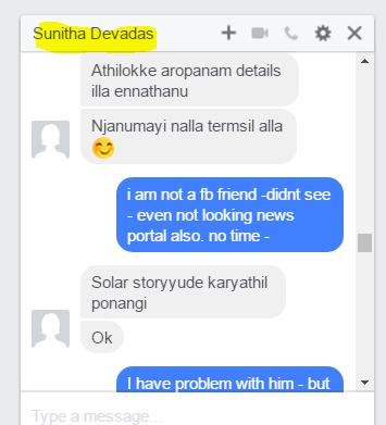 chat-sunitha-shajan-3