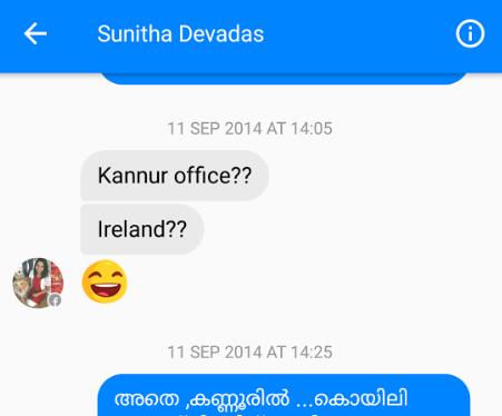 chat2014-sunitha