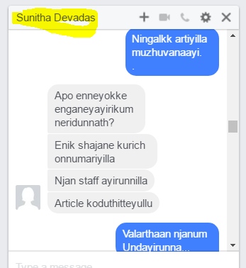 shajan-news-sunitha-2