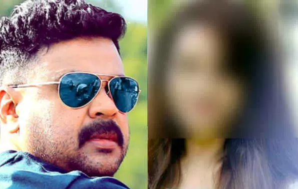 DILEEP ACTRESS BLUR