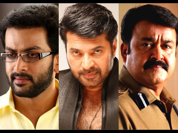 Mammootty-lal-prithvi