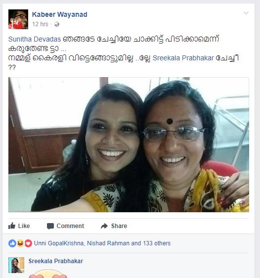sunitha-devada.-sunitha-kabeer
