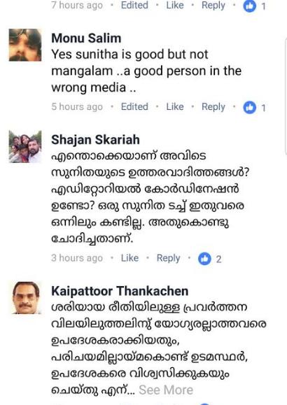 sunitha -mangalam sha
