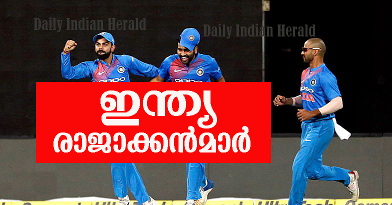 INDIA WON CRICKET KERALA