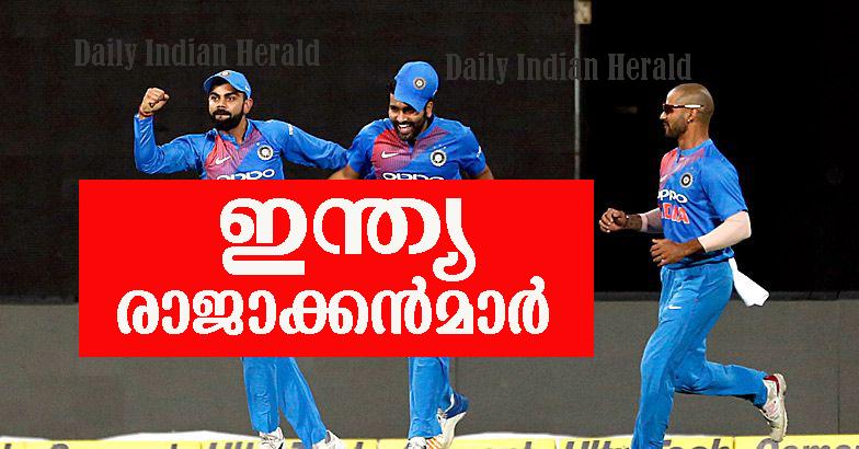 INDIA WON CRICKET KERALA