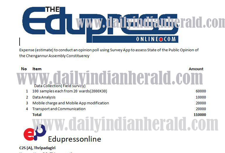 EDUPRESS copy