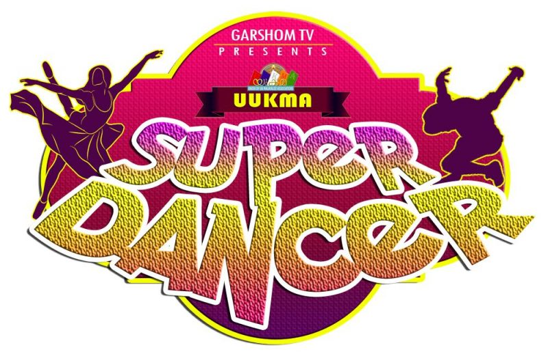 Super Dancer Logo