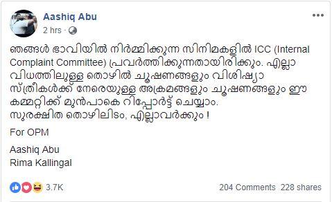 fb post ashiq abu