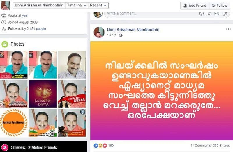 post against asianet