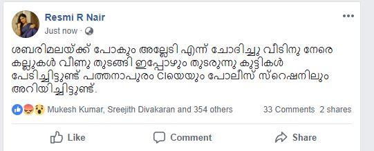 resmi fb post
