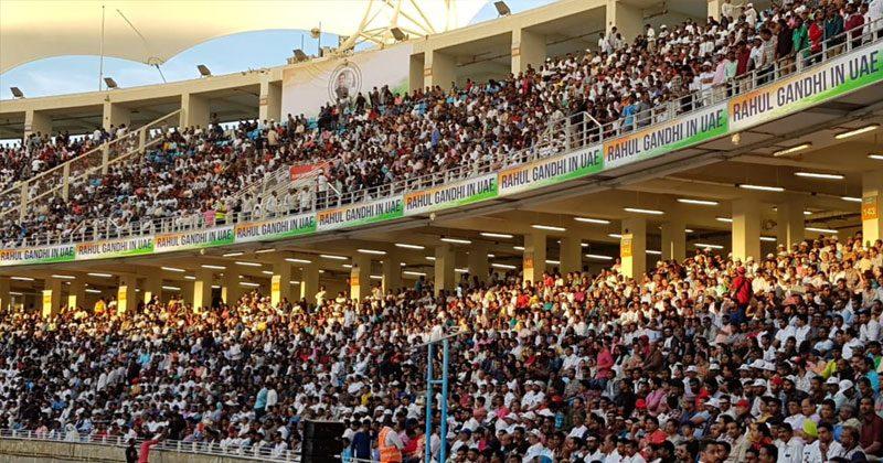 dubai-indian-congress-progr