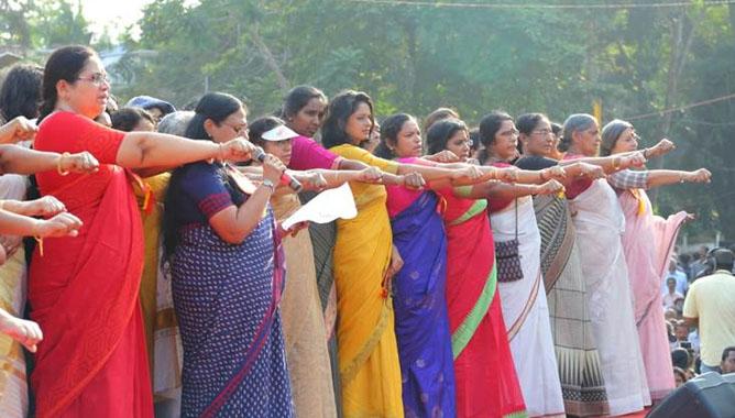women wall2